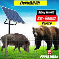 Elektrikli Çit Sistemleri