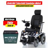 14 Ah 12 Volt Jel Akü Elektrikli Bisiklet, Elektrikli Tekerlekli Sandalye Aküsü Fiyatı