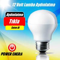 12 Volt Lamba ( Solar Lamba) (3)